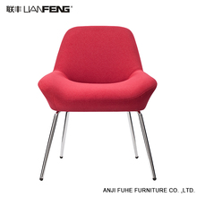 LIANFENG red fixed height home bar stool chair