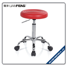 LIANFENG small size short red PU metal bar stool