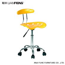 Optional color ergonomic office plastic metal swivel chair