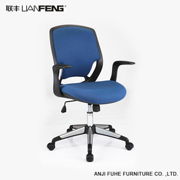 China LIANFENG design elegant swivel lift office chair for wholesale