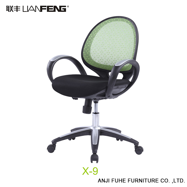 Multi Purpose Rotatable Office Mesh Chair With Metal Parts