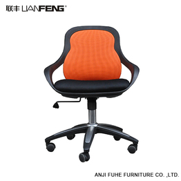 Rotatable newly designed mesh office chair with wheel