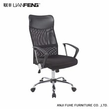 High quality black office chair with mesh back