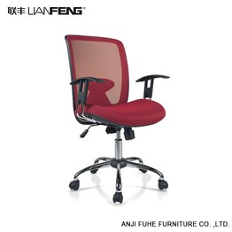 China wholesale lift ergonomic mesh office chair