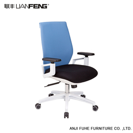 New-office-furniture-executive-office-nylon-chair.jpg_thumb_262x262