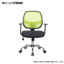 Good choice durable material office chair with armrests