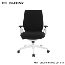 High quality newly designed upholstered office chair for commerce