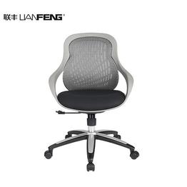 Cheap satisfactory comfortable high back office chair with commerce