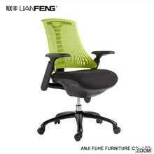 High quality newly designed upholstered office chair for commerce.