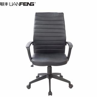 Excelente calidad respaldo silla giratoria de oficina for Proveedores de sillas de oficina