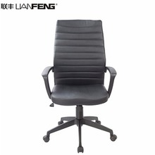 Excellent quality backrest swivel office chair.