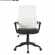 Graceful modern swivel useful office chair..