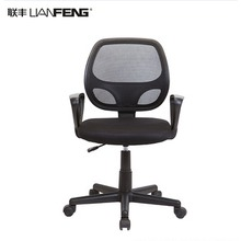 China Commercial Furniture metal base rotating office chair with wheel