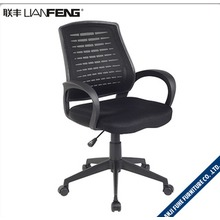 ISO9001 Standard Best sale mid back protector office chair With Castors