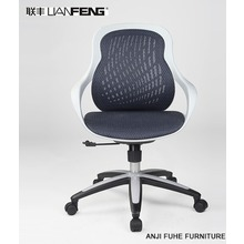 Blue mesh cushion office chair with wheel base
