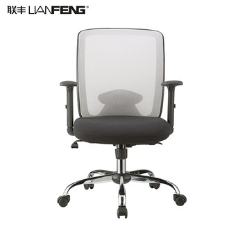 cheap custom commercial furniture visitor office chair for sale. Black Bedroom Furniture Sets. Home Design Ideas