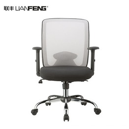 Cheap custom commercial furniture visitor office chair for sale