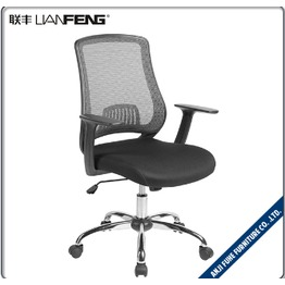 pure black fabric seat mesh back office swivel chair