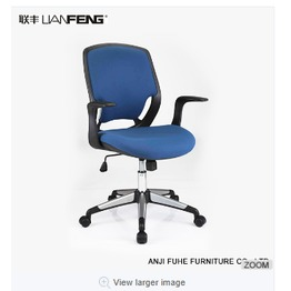 Hot sale LIANFENG specifications swivel executive office chairs