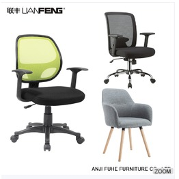 Wholesale good quality mesh office chair ,office design chair for chair
