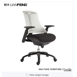 Affordable durable fire price foam office chair for commercial use