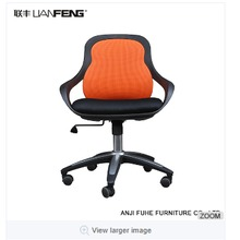 Net cloth cushion inexpensive foam office chair for commercial use