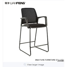Hot selling classical ergonomic pp office chair for commercial use