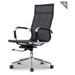 ergonomic small comfortable office chair