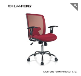 Rocking Heated Computer Office Chair