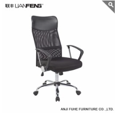 Office chair manufacturers development prospects