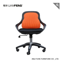 comfortable white ergonomic seating office chair