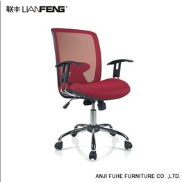 colorful office chairs   low price desk chairs