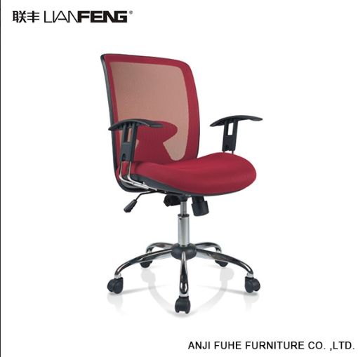 colorful office chairs executive rolling chair