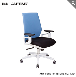colorful office chairs office seats for sale www