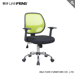 Colorful Office Chairs Small Office Stool Www Lianfengchair Com