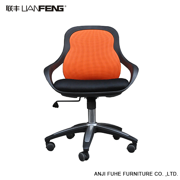 colorful office chairs furniture desk chair www