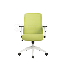 high end office chairs     office chair supplier