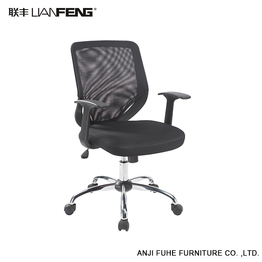 high end office chairs     office seats for sale