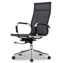 rolling computer chair  leather office chair price