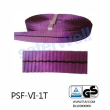 1T violet Polyester webbing for the sling, 100% high tenacity industrial polyester yarn,