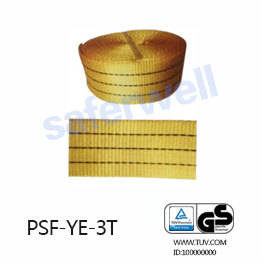 3T yellow Polyester webbing for the sling, 100% high tenacity industrial polyester yarn