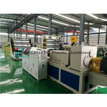 PVC Wide Floor Sheet Production Line