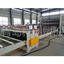 PVC Plate extrusion production line