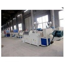 Plastic sheet Extrusion Line    plastic sheet extrusion machine manufacturers