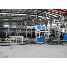 Plastic sheet Extrusion Line     used plastic sheets for sale
