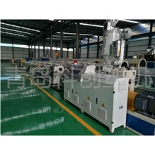 pp sheet extruder   Plastic sheet Extrusion Line