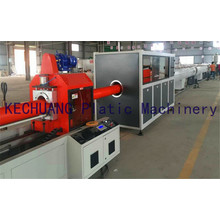 extruder manufacturers     plastic process equipment