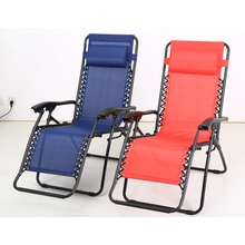 Zero Gravity Chair Textilene