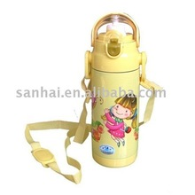 children bottle