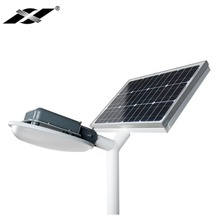 Hot sell outdoor waterproof ip65 Aluminum 20w 30w solar street light with sensor